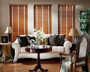 Living room cordlock blinds